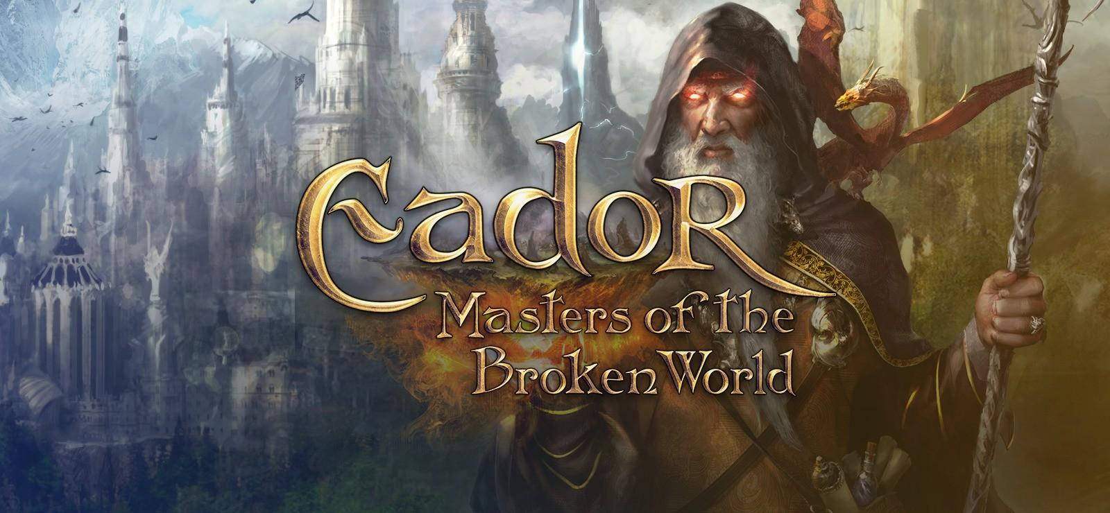 Эадор - сотворение владыки миров